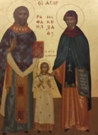 Święto Świętej Rodziny Jezusa, Maryi i Józefa 27.12.2020